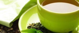 Сколько стоит одна упаковка монастырского чая