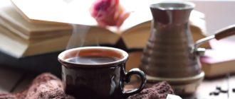 Что входит в состав монастырского чая при алкоголизме