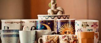 Купить Тибетский сбор в аптеке в москве