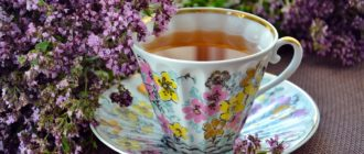Монастырский чай для желудка состав в домашних условиях пропорции