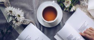 Рецепт монастырского чая из Белоруссии рецепт монастырского чая