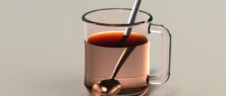 Какой состав трав входит в монастырский чай от алкоголизма