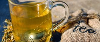 Монастырский чай продается в аптеках для похудения