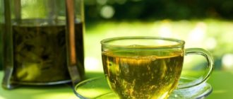 МОНАСТЫРСКИЙ ЧАЙ ⠀ Говорят,что когда то в монастырях, с помощью этого чая, лечил...