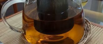 Травяной чай в ПантоЦентре Антлер всегда готов к угощению. Фиточай это вкусный н...